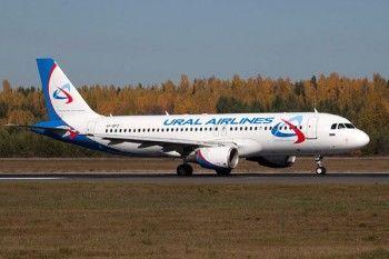 РИА Рейтинг определили самую пунктуальную авиакомпанию