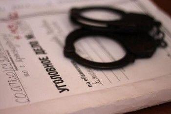 В Свердловской области возбуждено уголовное дело о закупках в МФЦ