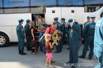 В Нижний Тагил едут сотни беженцев из Украины