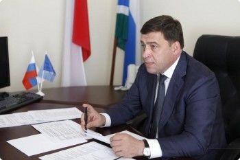 Куйвашев внёс в областной парламент проекты законов о реформе МСУ