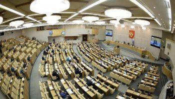 Депутаты хотят сократить себе зарплату