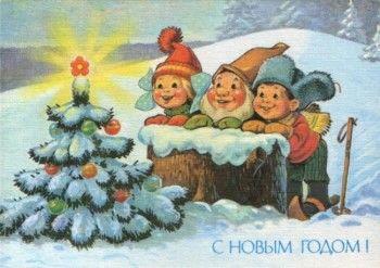 100 тысяч рублей на открытки - свердловские чиновники готовятся к Новому году