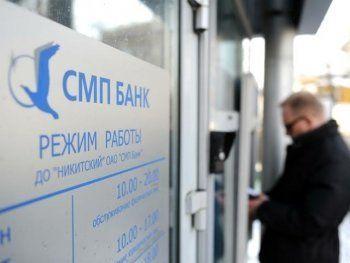 Друзьям Путина разрешили пользоваться пенсионными накоплениями россиян
