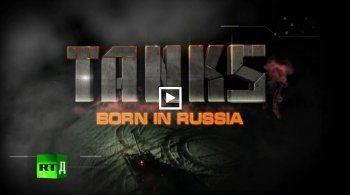 Иностранцам показали человека труда. На телеканале Russia Today вышел документальный сериал, снятый на УВЗ