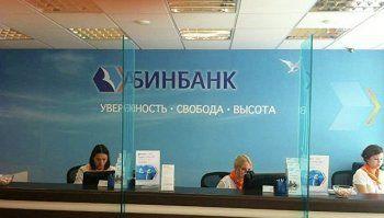 В ЦБ допустили возможность объединения «Бинбанка» и «Открытия»