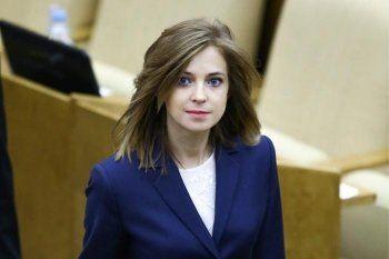 Поклонская раскритиковала просмотр депутатами «Матильды»