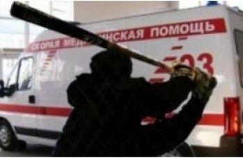 Напавших на бригаду скорой помощи тагильчан приговорили к исправительным работам
