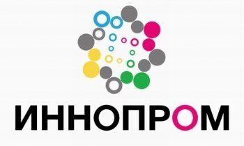 Первый день Иннопрома – 2016. Как это было (ФОТО)