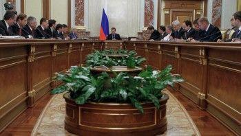 Правительство одобрило антикризисный план