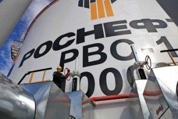 У «Роснефти» появилось ещё 400 миллиардов рублей. Россию снова ждёт обвал валют?
