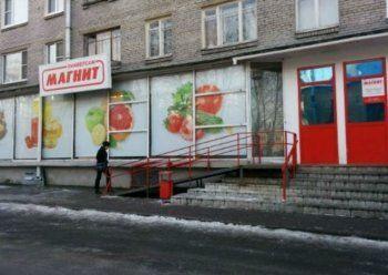 81-летняя блокадница Ленинграда умерла из-за подозрения в краже на 300 рублей. «Следствие даст самую жёсткую правовую оценку»