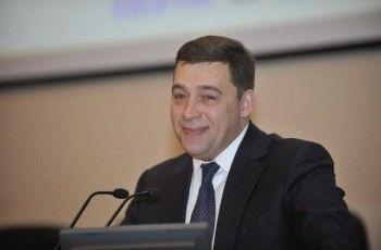 Как проводить опрос населения по поводу реформы МСУ, решит губернатор