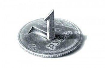 «У нас беда со стабильностью». Минфин России объяснил рост рубля при падении цен на нефть
