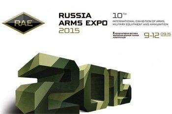 Трансляцией выставки «Russia Arms Expo» займётся компания «Панорама»