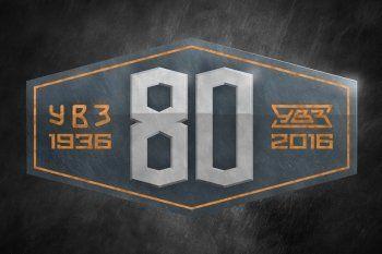 «Уралвагонзавод» разработал эмблему к своему 80-летию