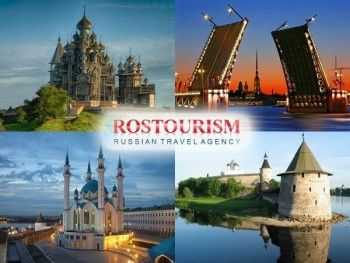 Отдых в России подорожает на 15%
