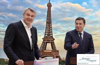 Сергей Носов отправился во Францию вместе с губернатором