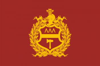 Статус «стабильный моногород» для Нижнего Тагила не даёт ничего