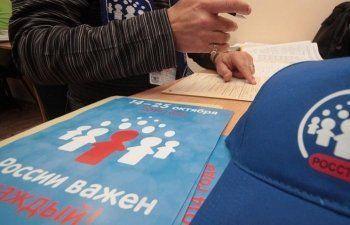 Росстат планирует провести Всероссийскую перепись населения через интернет
