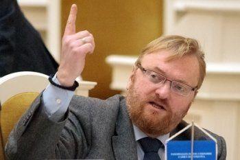Милонов пригрозил заблокировать iOS и iTunes в России