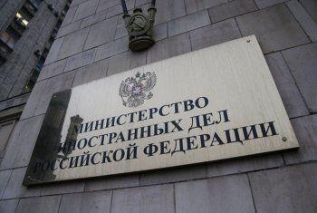 В МИДе считают, что новые санкции США связаны с позицией России по ДОВСЕ