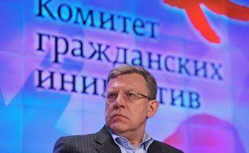 Свердловская область попала в список регионов «повышенной политической напряжённости»