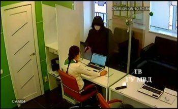 Ограбление банка в Нижнем Тагиле попало на видео