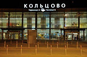 В Екатеринбурге появятся новые рейсы в Волгоград и Ростов-на-Дону из аэропорта Кольцово