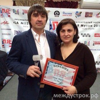 Эдуард Шакуров победил на конкурсе песни в Нью-Йорке