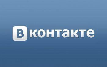 «ВКонтакте» разрешил пользователям продавать товары со страниц сообществ