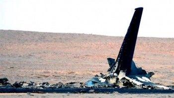 МИД назвало теракт на российском лайнере в Египте нападением на страну