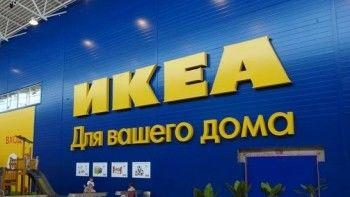 «Икеа» приостановила торговлю в России