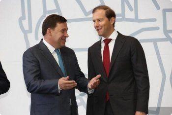 Министр промышленности и торговли РФ Денис Мантуров высоко оценил вклад  Евгения Куйвашева в развитие региона