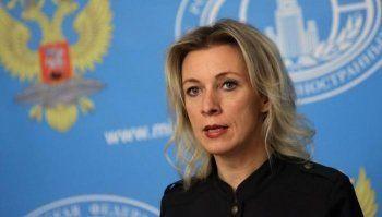 МИД: Россия получала заявление о вводе войск с подписью Януковича
