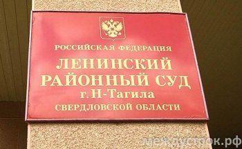 Суд Нижнего Тагила оправдал задержанного на антикоррупционном митинге 26 марта
