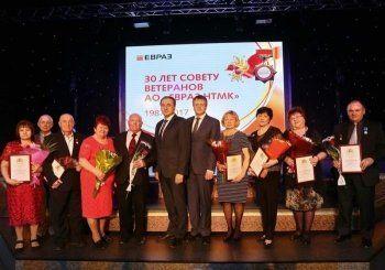 ЕВРАЗ НТМК отметил 30-летие Совета ветеранов войны и труда