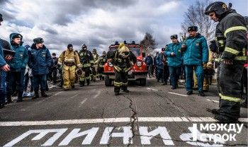 В Нижнем Тагиле прошёл первый областной чемпионат по пожарно-спасательному кроссфиту