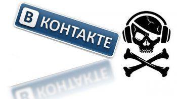Издатель Прилепина предъявил иск соцсети «ВКонтакте»