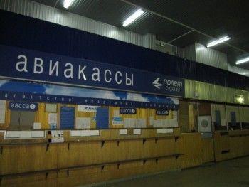 В России значительно подорожают авиаперелёты