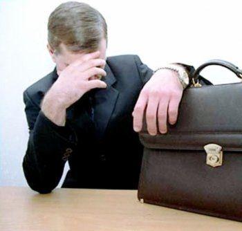 Минфин России лишит чиновников премий, чтобы помочь безработным