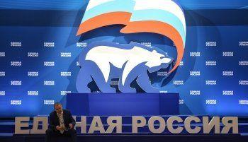 Праймериз «Единой России» обойдутся в полмиллиарда рублей