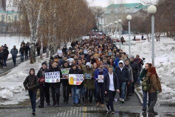 В Екатеринбурге 10 человек задержаны в ходе «антикоррупционного» митинга