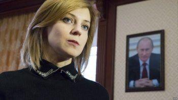 Поклонская попросила генпрокурора Юрия Чайку признать «Матильду» экстремистским материалом