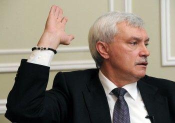 Губернатор Санкт-Петербурга снизит себе зарплату на 250 тысяч рублей