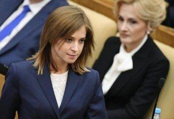 Поклонская проверит фильм Учителя по жалобе православных активистов