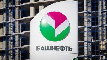 Медведев подписал распоряжение о продаже госпакета акций «Башнефти» за 329 млрд рублей