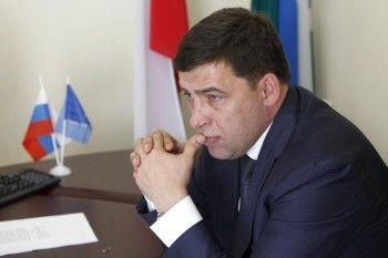 Евгений Куйвашев ушёл в предвыборный отпуск