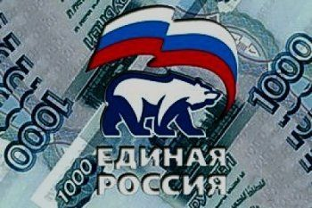 «Голос» обнаружил схему скрытого финансирования «Единой России»