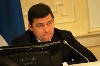 Куйвашев отчитал министров за падение Свердловской области в инвестрейтинге