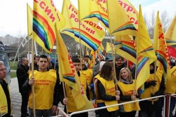 «Патриоты России» утвердили кандидатов в Заксобрание Свердловской области